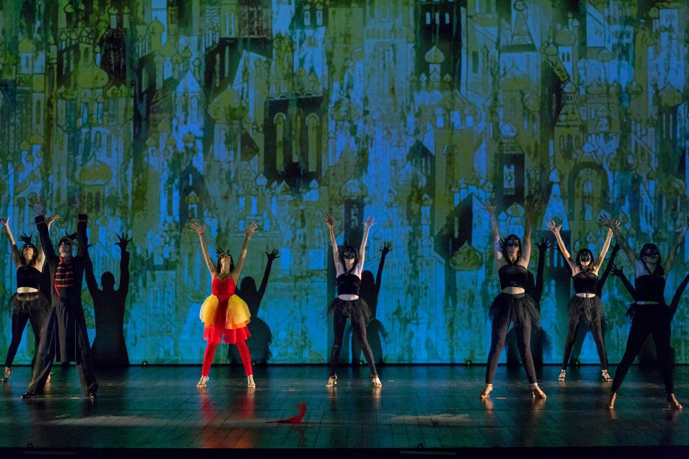 Programas e Projetos Culturais | Dança