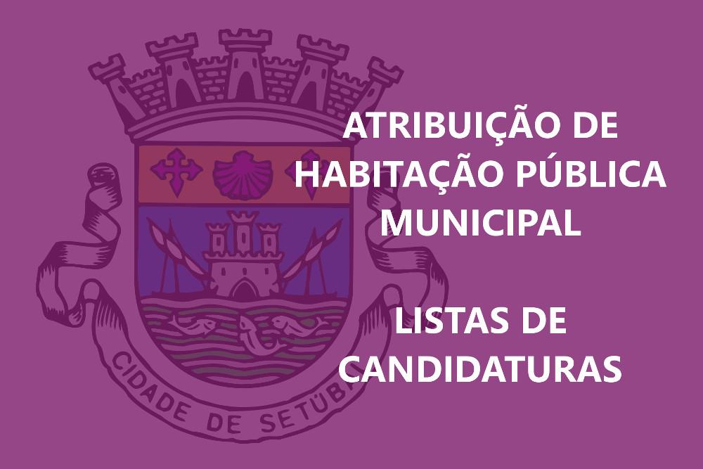 Atribuição de Habitação Pública | Listas de Candidaturas