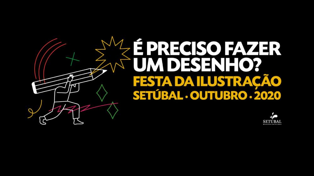 Festa da Ilustração 2020 | site