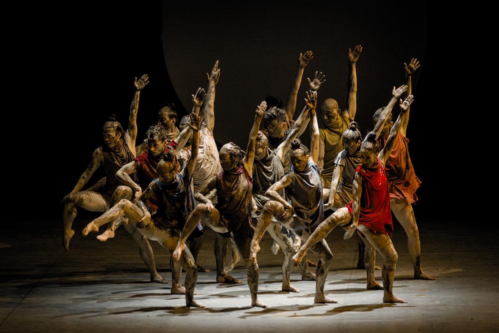 Mural 18 | Quórum Ballet - Sagração da Primavera